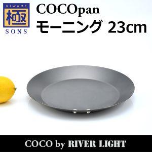 C105-002
