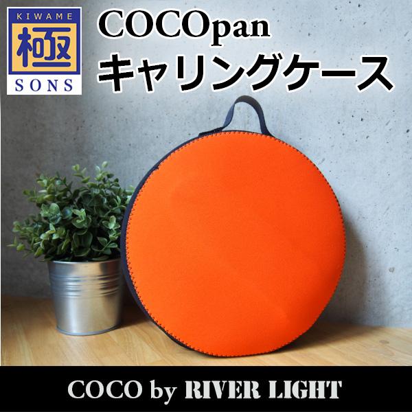 C200-001