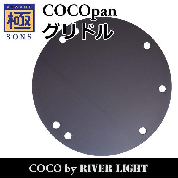 C109-001