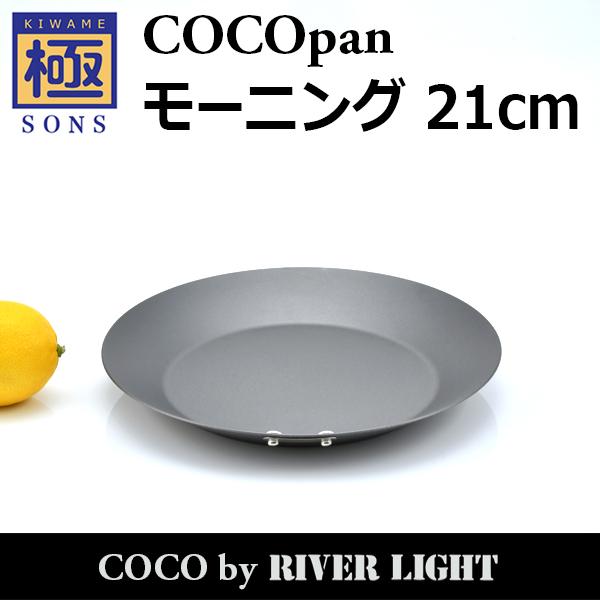 C105-001