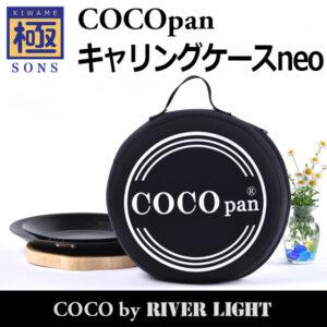 C200-002