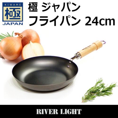 J1224