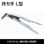 C101-003+C100-001