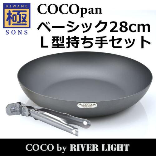 C101-007+C100-001