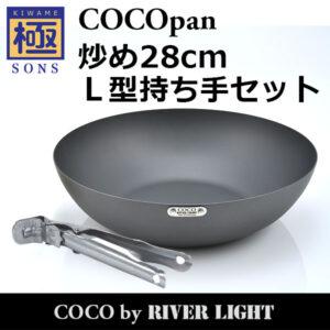 C102-005+C100-001