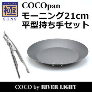 C105-001+C100-002