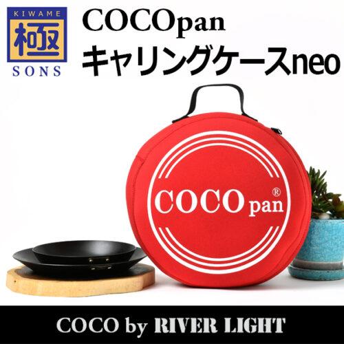 C200-003